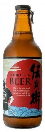 伝兵衛地ビール