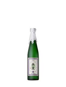 長期甕貯蔵 兼重源酒(米)