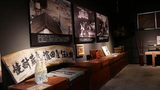 ミュージアム内①.JPG
