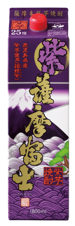 紫 薩摩富士
