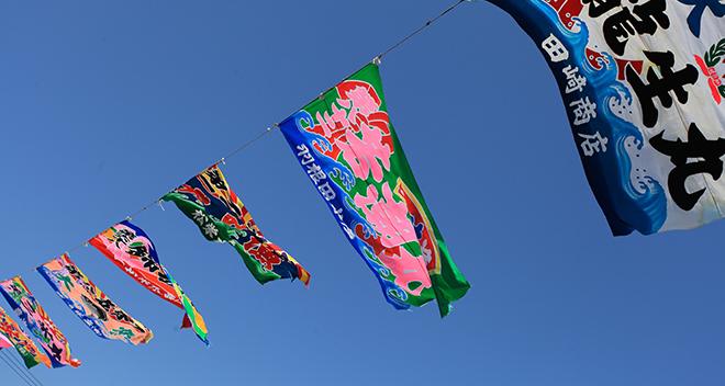まぐろ天国! 串木野まぐろフェスティバルを開催!