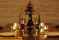 クリスマスのディナーは 海童スパークリングで乾杯!