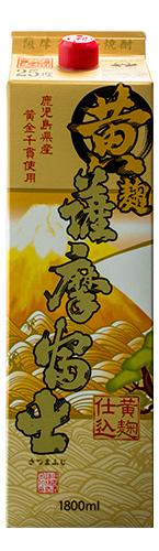 黄 薩摩富士1800mlパック