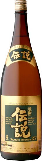 焼酎伝説 1800ml 瓶