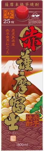 赤 薩摩富士 1800ml パック