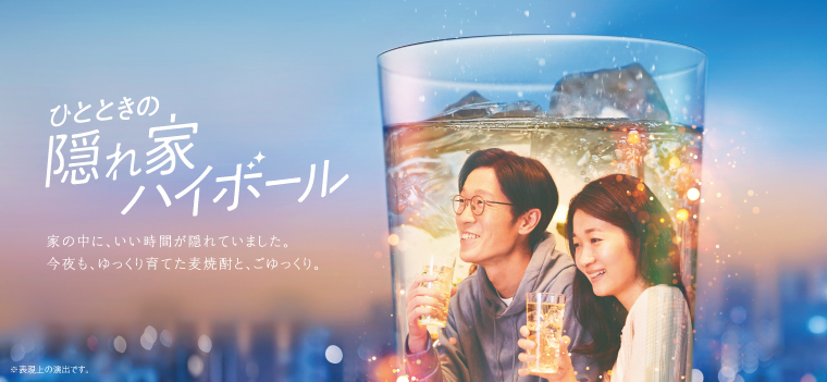 https://www.hamadasyuzou.co.jp/denzouin/wp-content/uploads/sites/3/2021/04/kakushigura_hitotoki_denzouin.jpeg