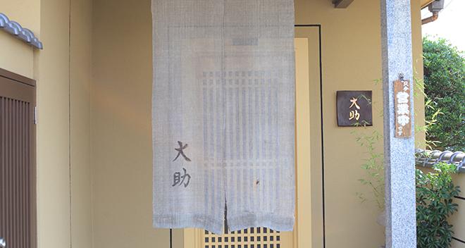 August_denzo#38_縺溘y縺・☆縺・denzo38_8.jpg