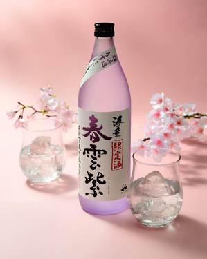春雲紫イメージ.jpg