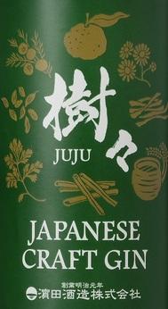 【リリース用ラベル】クラフトジン 樹々 700ml瓶-18.03.23.jpg