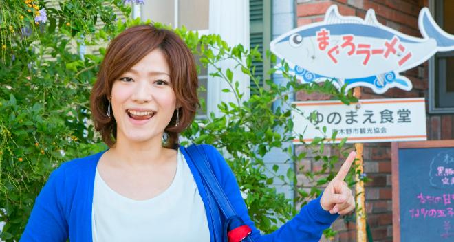 denzo_kiji_09_06.jpg