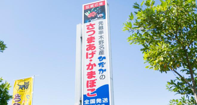 denzo_kiji_10_03.jpg
