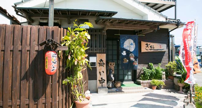 denzo_kiji_11_06.jpg