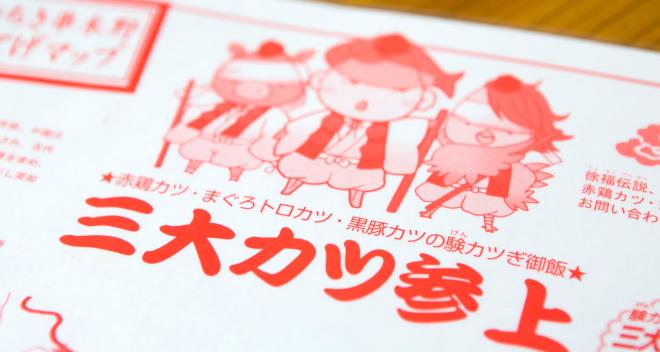 denzo_kiji_11_08.jpg