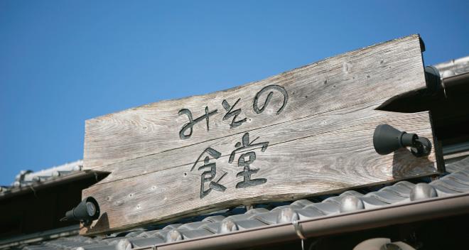 denzouin_kiji_02_pg02.jpg