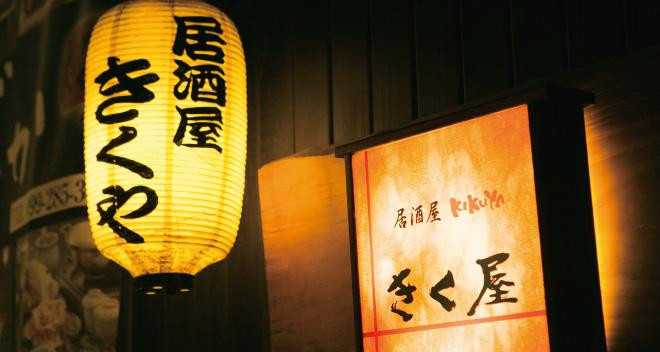 denzouin_kiji_04_pg05.jpg