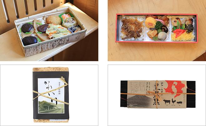 kiji_June_denzo#33_鬧・シ・denzo33_3-4.jpg