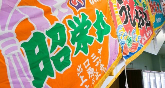 kiji_denzo_13_09.jpg