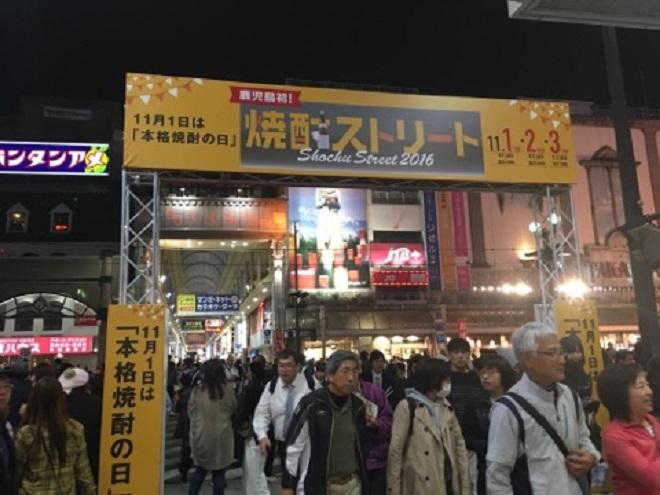 syouchu_2.jpg