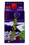 紫薩摩富士900P.jpg