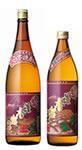 赤薩摩富士瓶1800 900.jpg