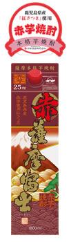 赤薩摩富士1.8Lパック.jpg