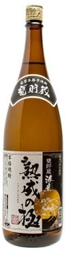 a海童熟成の極1.8L瓶(大)S.jpg