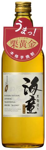 海童 栗黄金 25% 720ml瓶(ネック付).jpg