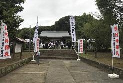 鹿児島県に新パワースポット誕生!