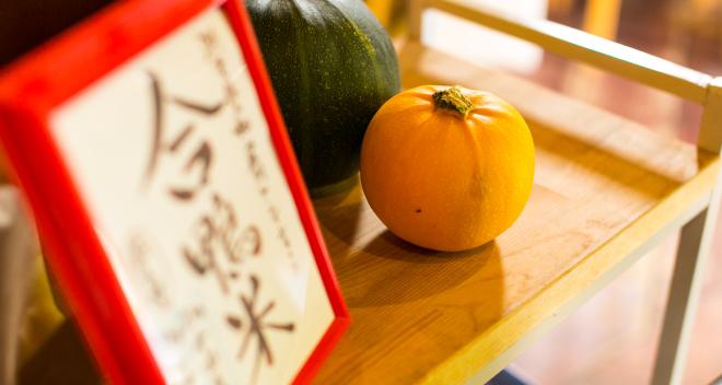 kiji_kinzan_16_09.jpg