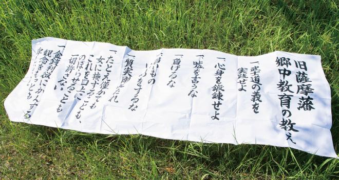 kinzan_kiji_02_02.jpg