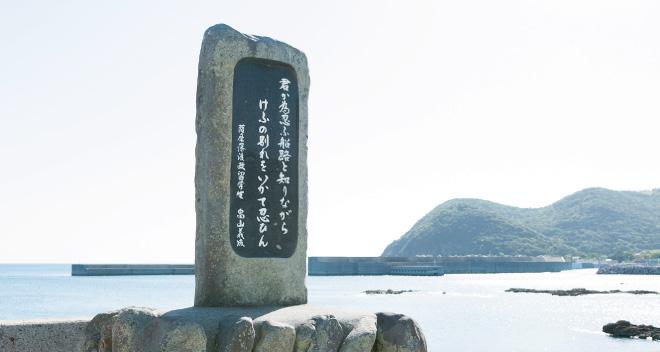 kinzan_kiji_03_02.jpg