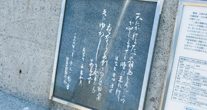 kinzan_kiji_03_03.jpg