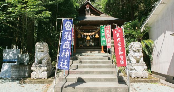 kinzan_kiji_04_pg04.jpg