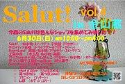 ハンドメイド20130604.jpg