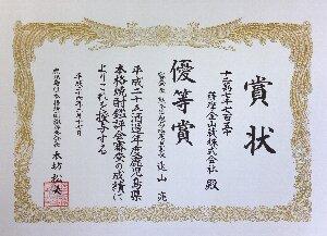 H25BY金山a_1.jpg
