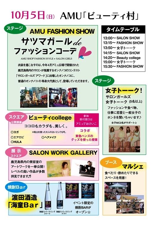 105dkikaku_A3_03.jpg