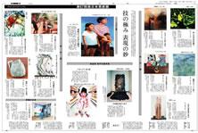 20121126南日本美術展.jpg
