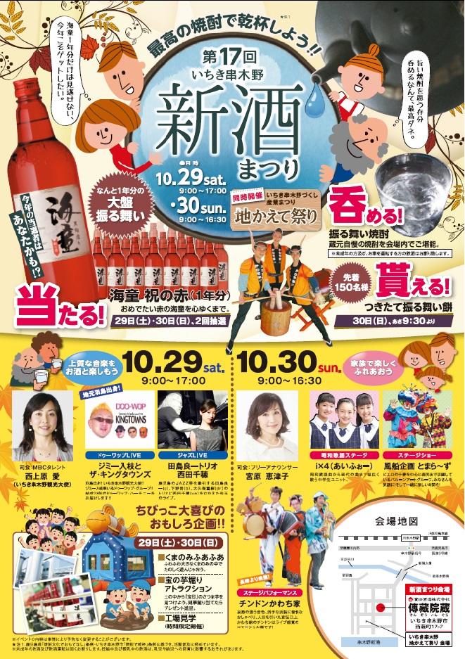 2016新酒①.jpg