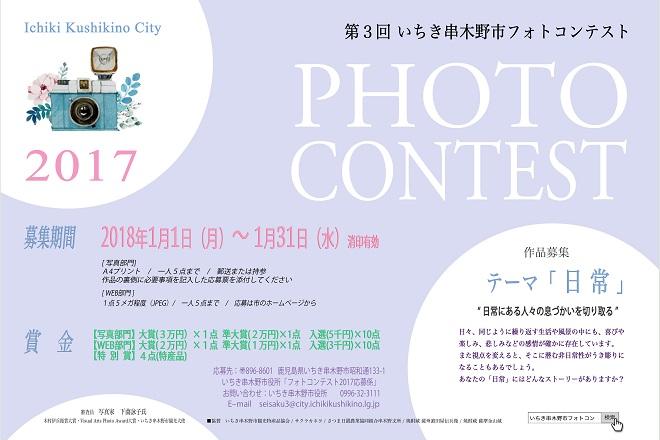 2017photocon.jpg
