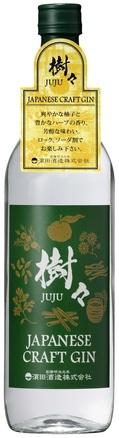 【商品画像】クラフトジン 樹々 700ml瓶.jpg