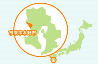 Ichikikushikino city