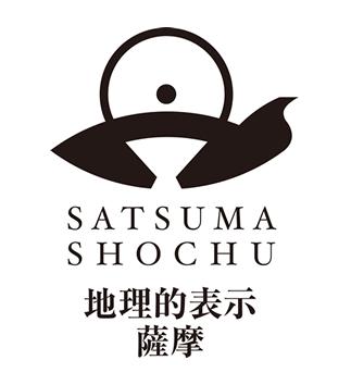 Satsuma shochu