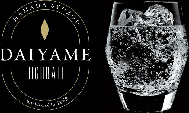 DAIYAME HIGHBALL