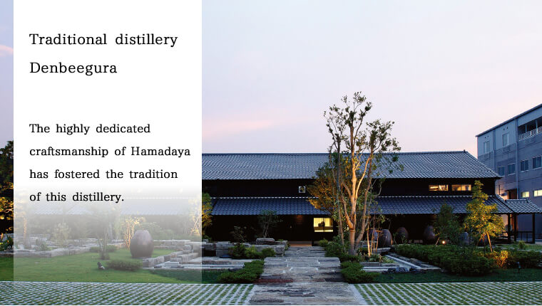 The highly dedicated craftsmanship of Hamadaya has fostered the tradition of this distillery.